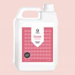 Levity Launches Zeme, a New Generation Silicon Fertiliser for Stronger Healthier Crops